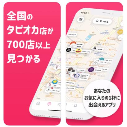 スクリーンショット 2019-05-11 2.46.06.png