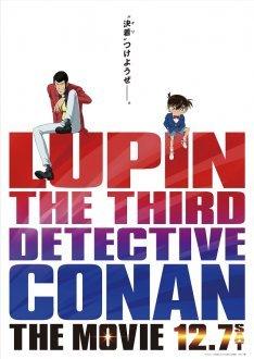 news_thumb_Lupin_vs_Conan.jpg